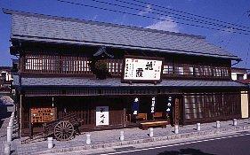 二本松市智恵子記念館