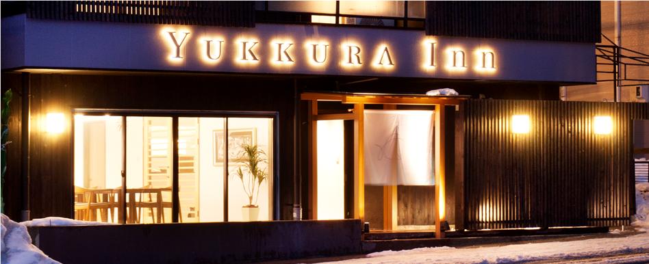 YUKKURA Inn (庄助の宿 瀧の湯姉妹館)