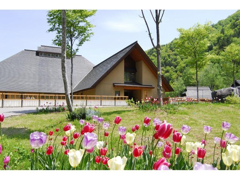 小豆温泉 花木の湯